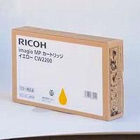 リコー RICOH MP カートリッジCW2200(600206 イエロー)「単位:コ」【smtb-s】