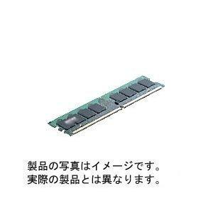 ADTEC サーバー用メモリー [DDR2 PC2-6400(DDR2-800) 1GB(1GBx1枚組)240Pin] ADS6400D-E1GW【smtb-s】
