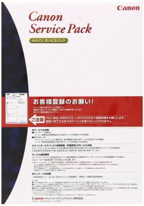 CANON CSPLBPCタイプK3ネン【smtb-s】