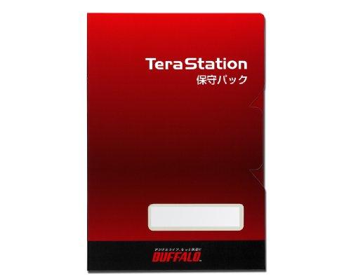 バッファロー テラステーション オンサイト保守 HDD変換不要3年 OP-TSON-3Y/DNR (OP-TSON-3Y/DNR)【smtb-s】
