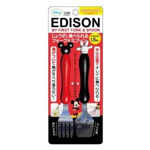 KJC エジソンのフォーク&スプーンDISNEY(ディズニー)KJ10342/KJ10343 【ミッキーマウス】【smtb-s】
