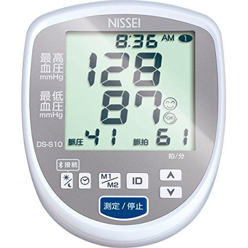日本精密測器 上腕式デジタル血圧計  DS-S10【smtb-s】