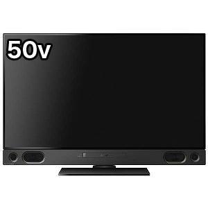 三菱 LCD-A50XS1000 REAL(リアル) XSシリーズ 50V型地上・BS・110度CSデジタル 4Kチューナー内蔵 LED液晶テレビ(LCD-A50XS1000)【smtb-s】