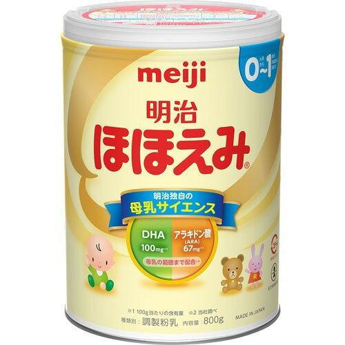 明治製菓 明治 ほほえみ 大缶 800g【入数:8】【smtb-s】
