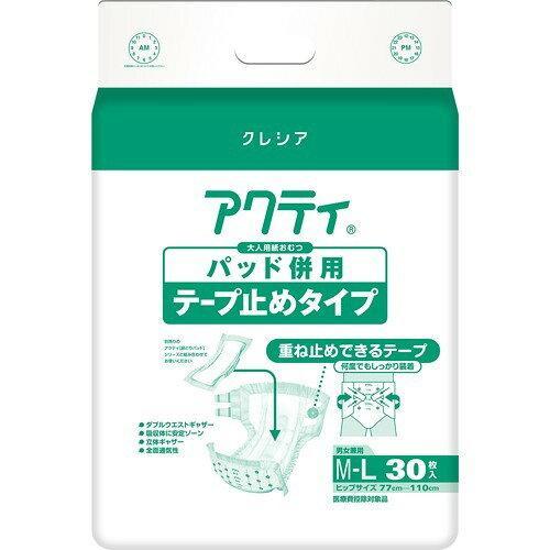 日本製紙クレシア アクティ パッド併用テープ止めタイプ M-L【入数:3】【smtb-s】