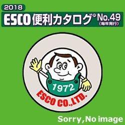 エスコ 100L ダストボックス(スチール製) (EA995A-126)【smtb-s】