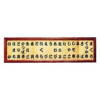 ヤマコー 46107 NM-120ネズコメニュー額19枚入文字入【smtb-s】