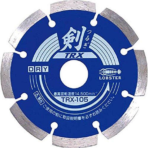 エビ ダイヤモンドホイール 剣 152mm TRX150【smtb-s】