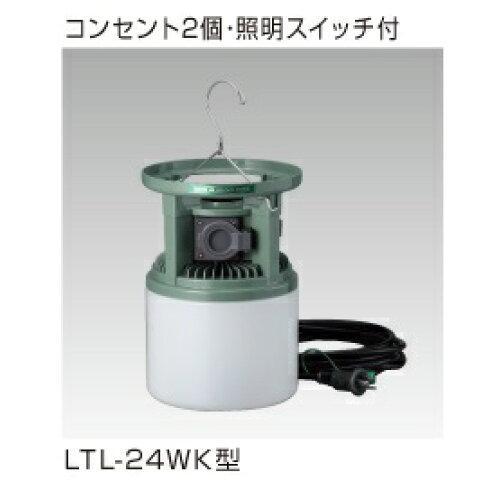 ハタヤ LED吊り下げ灯LTL24WK  6012【smtb-s】