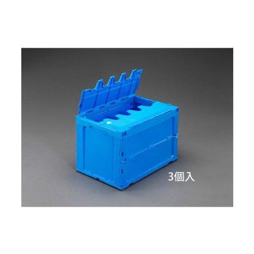 エスコ 649x440x419mm/92.2L 折畳コンテナ(青/蓋付3個) (EA506AA-9A)【smtb-s】
