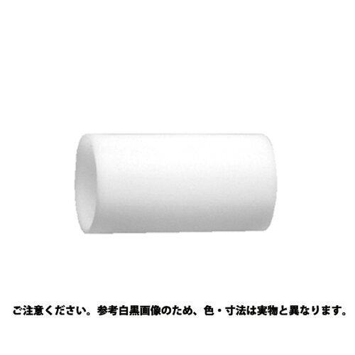 サンコーインダストリー 20 X 50【smtb-s】