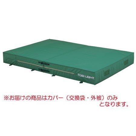 TOEI LIGHT 150X200X20CMカバー G-1217A - -【smtb-s】
