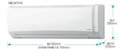 コロナ CSH-B4019R-W【smtb-s】