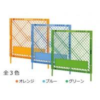 コモライフ 三甲 サンコー フェンスN-3 脚2本付 804736-01 オレンジ (1055559)【smtb-s】
