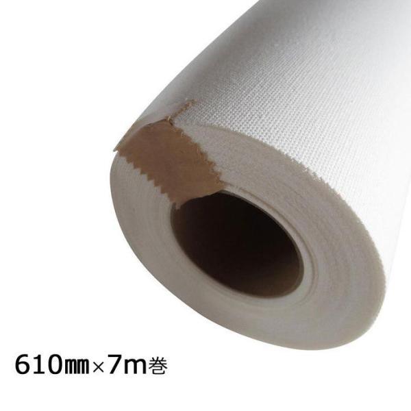 和紙のイシカワ 大判ロール紙(帆布) 業務用 インクジェット対応 610mm×7m巻 IJSC-610 (1310824)【smtb-s】