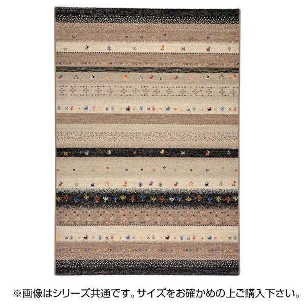 萩原 ウィルトン インフィニティ レーヴ 約133×195cm BK 240609909 (1294888)【smtb-s】