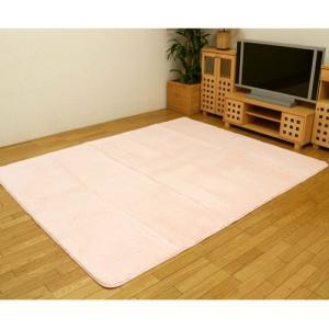 送料無料 イケヒコ コーポレーション ラグ カーペット 3畳 無地 約200×250cm フィリップ 即出荷 商品 ホットカーペット対応 ピンク フィラメント