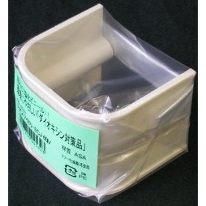 オーム電機 ジョイント 継手カバー ECJ-65 ギフ_包装 IV 年間定番