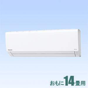 パナソニック(Panasonic) パナソニック CSJ409C2セット エアコンセット(CS-J409C2)【smtb-s】