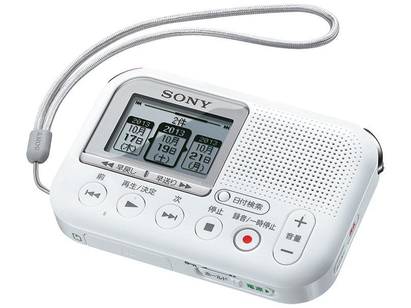 送料無料 新着セール ソニー SONY ICD-LX31A メモリーカードレコーダー 高品質 smtb-s W
