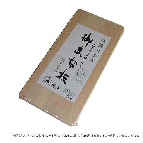 星野工業 白ラベルまな板18×36cm【入数:20】【smtb-s】