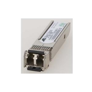 アライドテレシス AT-SP10SR-Z5 XFP/SFP/GBICモジュール10GBASE-SR(LC)x1(最長300m)(デリバリースタンダード保守5年付)(0766RZ5)【smtb-s】