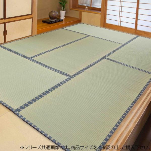 鹿田産業 畳式い草上敷き TSN504028【smtb-s】