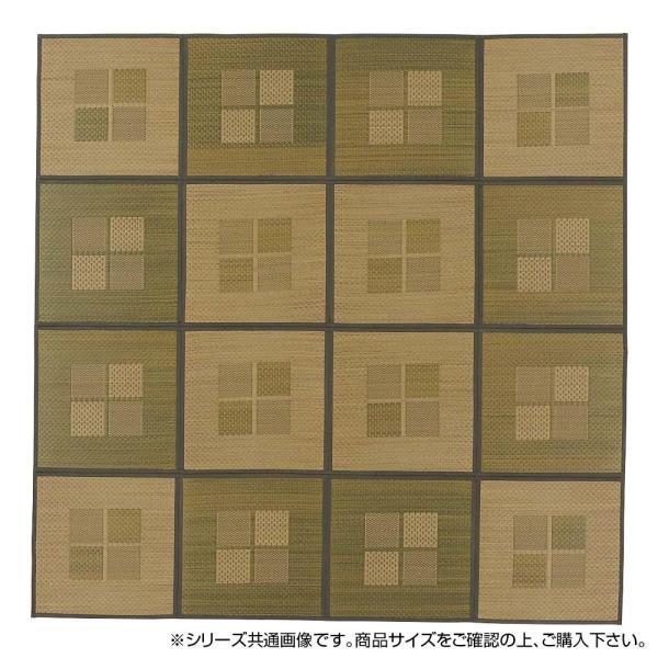 鹿田産業 TSN504196【smtb-s】