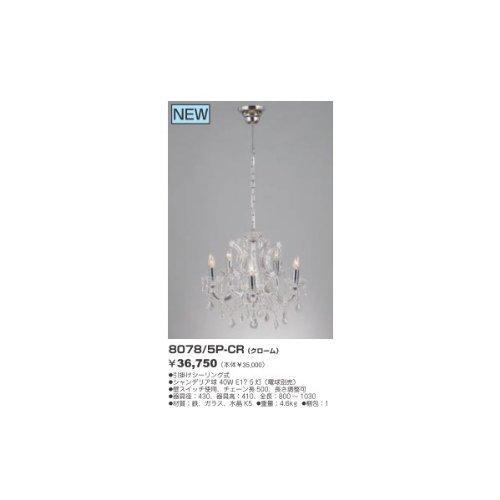 東京メタル 8078/5P-CRZ【smtb-s】
