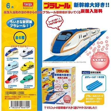 送料無料 タルガ プラレール新幹線大好き? 最新 入数:12 SALENEW大人気! 炭酸入浴料