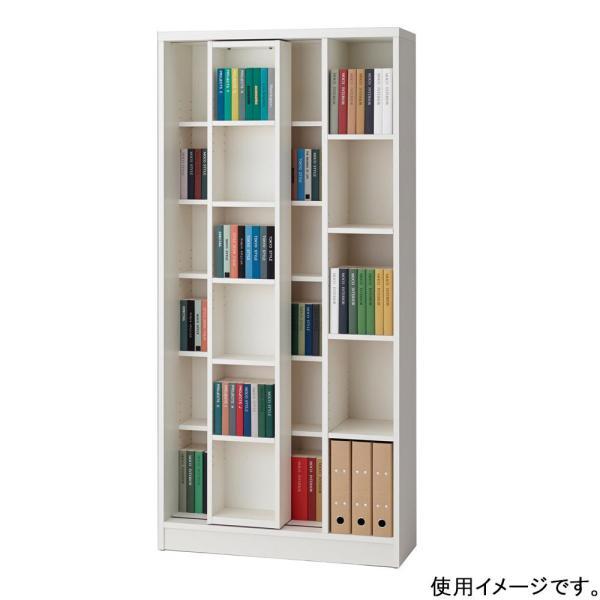 【送料無料】 フナモコ ACE エースシリーズ スライド書棚 スーパーホワイト ASW-90 (1361246)【smtb-s】
