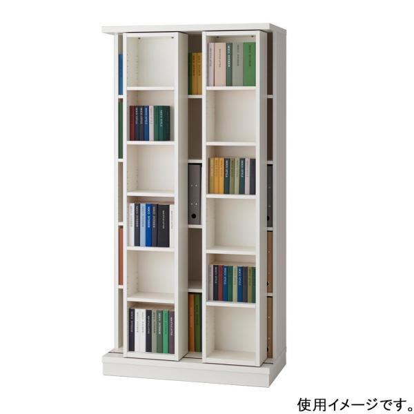 フナモコ ACE エースシリーズ スライド書棚 スーパーホワイト ASW-92D (1361247)【smtb-s】