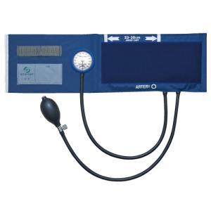 アイゼンコーポレーション ギヤフリー血圧計プロフェッショナル GF700-57(ロイヤルブルー)【smtb-s】