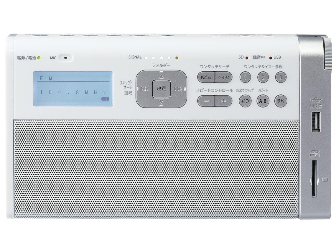 東芝(TOSHIBA) 東芝 TY-RHR1(W) 録音ラジオ タイマー機能 SDカード対応 USBメモリー対応(TY-RHR1W)【smtb-s】