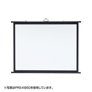 サンワサプライ プロジェクタースクリーン(壁掛け式)【PRS-KB80】【smtb-s】