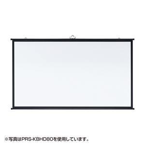 サンワサプライ プロジェクタースクリーン(壁掛け式)【PRS-KBHD60】【smtb-s】
