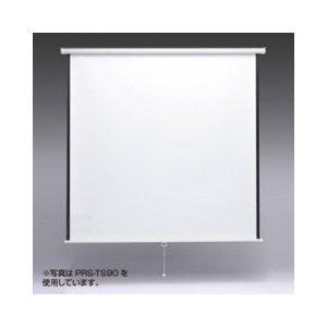 サンワサプライ プロジェクタースクリーン(吊り下げ式)【PRS-TS60】【smtb-s】