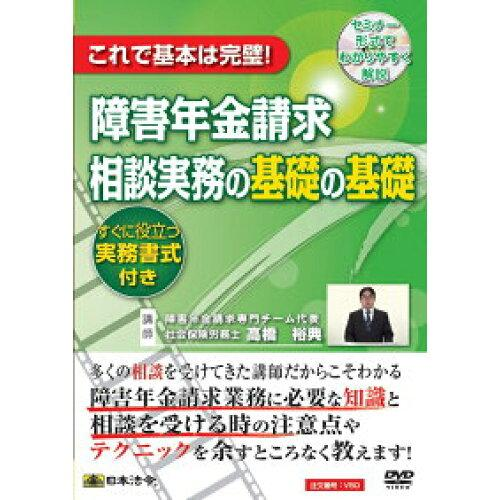 日本法令 V50 1340050【smtb-s】