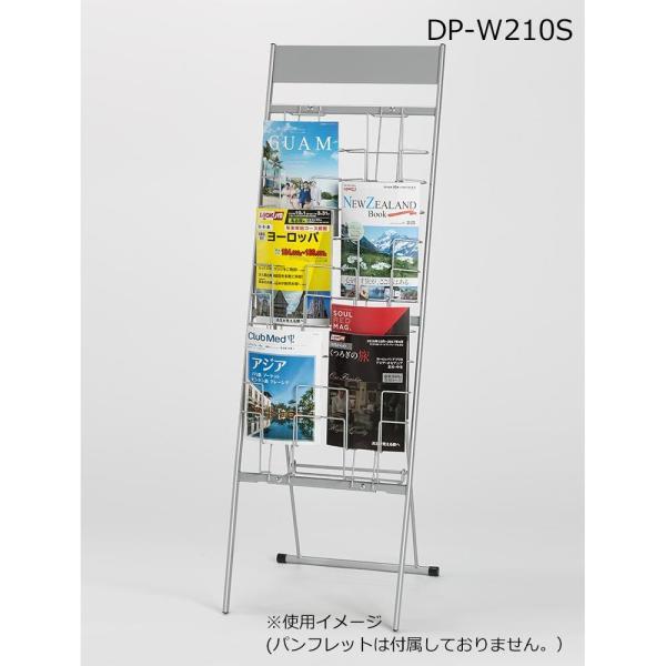 ナカキン パンフレットスタンド 2列10段 DP-W210S【smtb-s】