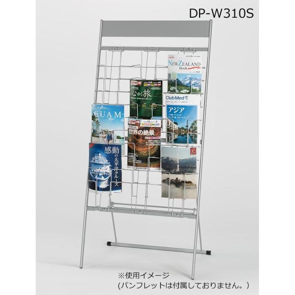 ナカキン パンフレットスタンド 3列10段 DP-W310S【smtb-s】
