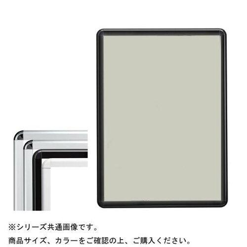 シンエイ(Shinei) PosterGrip(R) ポスターグリップ PGライトLEDスリム32Rモデル A3 壁付け仕様 梨地調シルバー (1407143)【smtb-s】