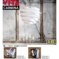 エルックス VITA CARMINA ペンダント3灯 コード:ブラック (02056-BK-3)【smtb-s】
