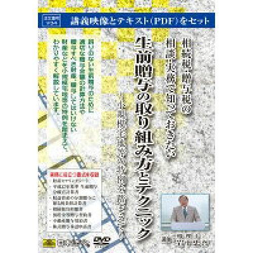 日本法令 V34 1340034【smtb-s】