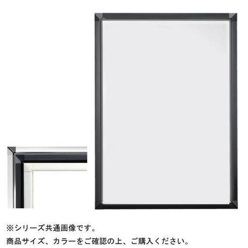 シンエイ(Shinei) PosterGrip(R) ポスターグリップ PGライトLEDスリム32Sモデル A3 壁付け仕様 ホワイト (1407169)【smtb-s】