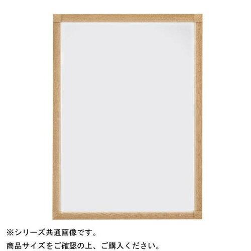 シンエイ(Shinei) PosterGrip(R) ポスターグリップ PGライトLEDスリム32Sモデル A3 スタンド仕様 木目調けやき色 (1407224)【smtb-s】