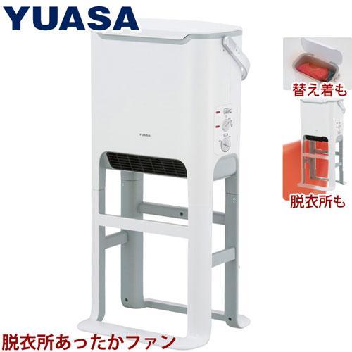 ユアサプライムス 衣類暖房付きヒーター YA-SB100Y(W)(1台)【smtb-s】