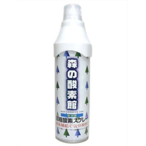Finoa(フィノア) ケイタイサンソ_モリノサンソカン (450)【入数:20】【smtb-s】