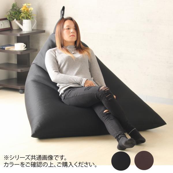 ワンズコンセプト(One's Concept) ワンズコンセプト 神秘のBig Triangleソファ ビーズクッション ブラック (1404011)【smtb-s】