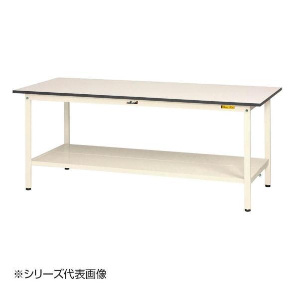 山金工業(YamaTec) SUP-775TT-WW ワークテーブル150シリーズ 固定式(H740mm) 750×750mm (全面棚板付) (1413231)【smtb-s】
