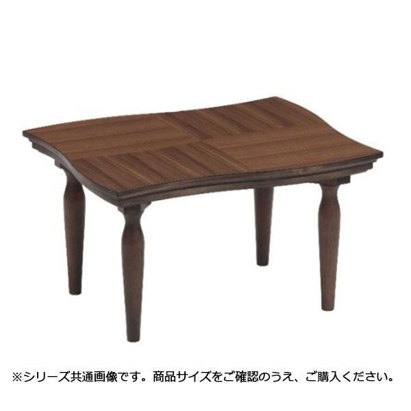 協立工芸 こたつテーブル ネイチャー 75(BR) Q014 (1415189)【smtb-s】